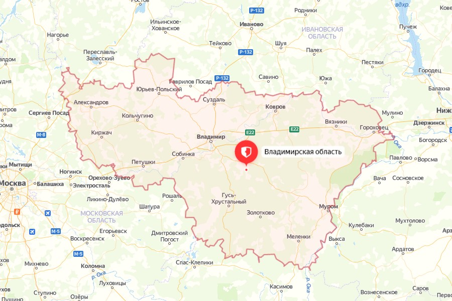 Владимирская область оценка и покупка антиквариата